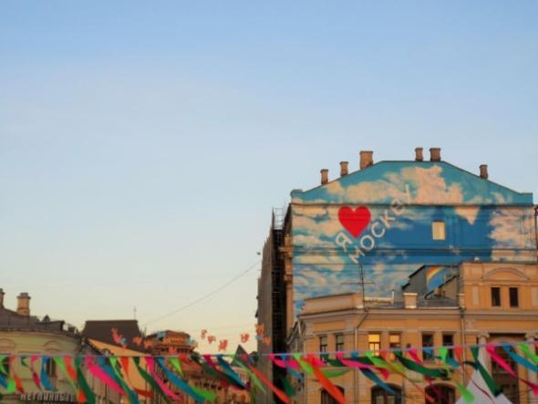 Gebäudemalerei in der Nähe des Bolschoi Theaters
